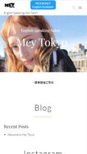 Meytokyo English